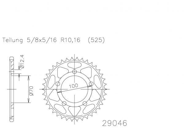 Задняя звезда Esjot 50-29046-45