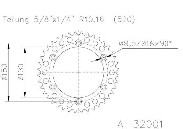 Задняя звезда Esjot 51-32001-54