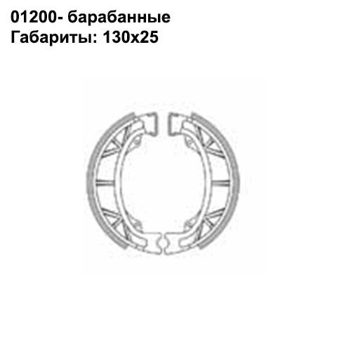Барабанные колодки Brenta BR01200