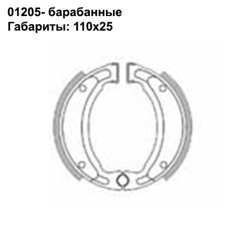 Барабанные колодки Brenta BR01205