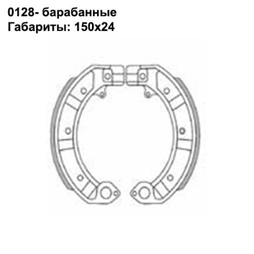 Барабанные колодки Brenta BR0128