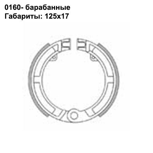 Барабанные колодки Brenta BR0160