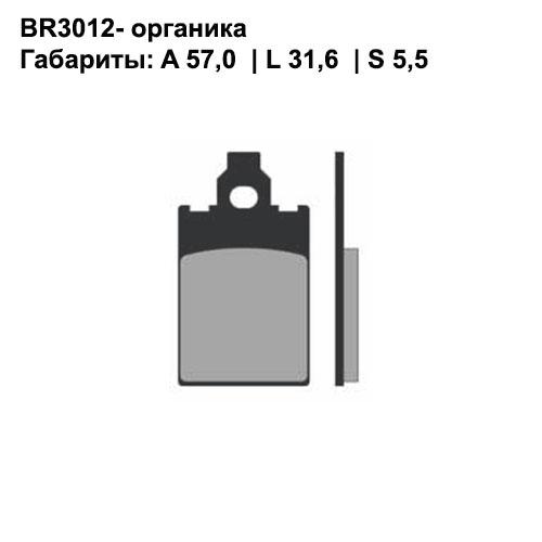 Органические колодки Brenta BR3012