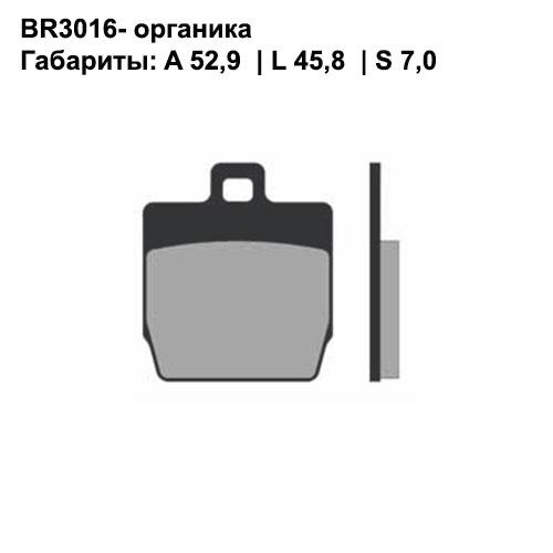 Органические колодки Brenta BR3016