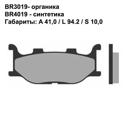 Синтетические колодки Brenta BR4019