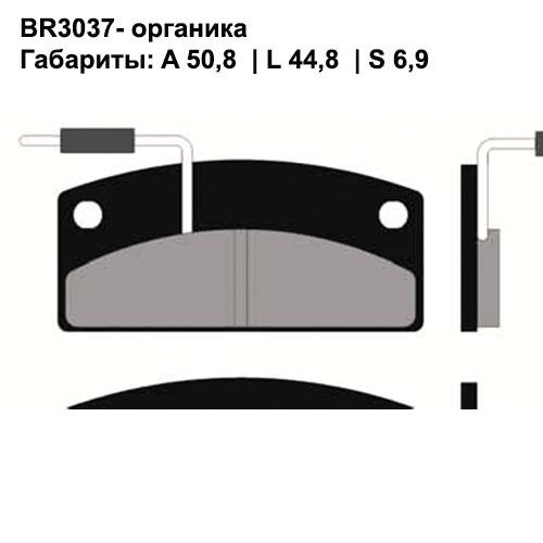 Органические колодки Brenta BR3038