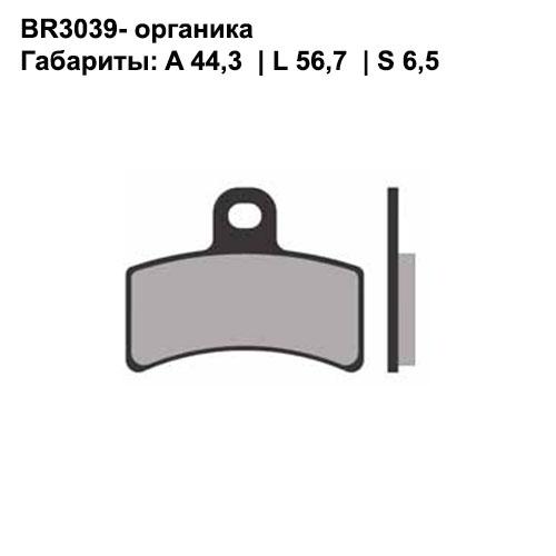 Органические колодки Brenta BR3039