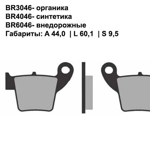 Синтетические колодки Brenta BR4046