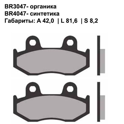 Синтетические колодки Brenta BR4047