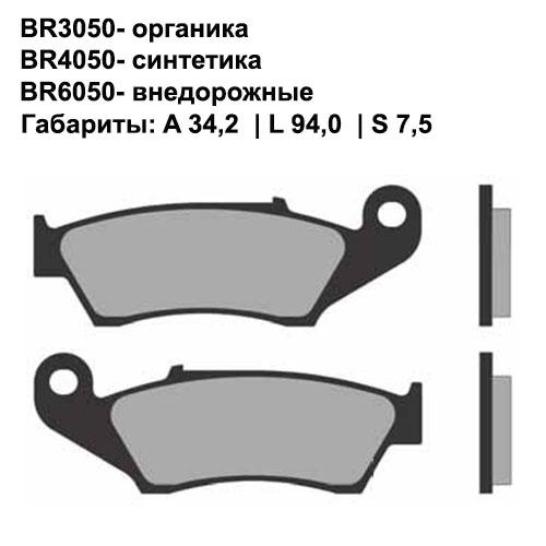 Внедорожные колодки Brenta BR6050