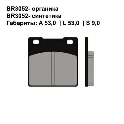 Синтетические колодки Brenta BR4052