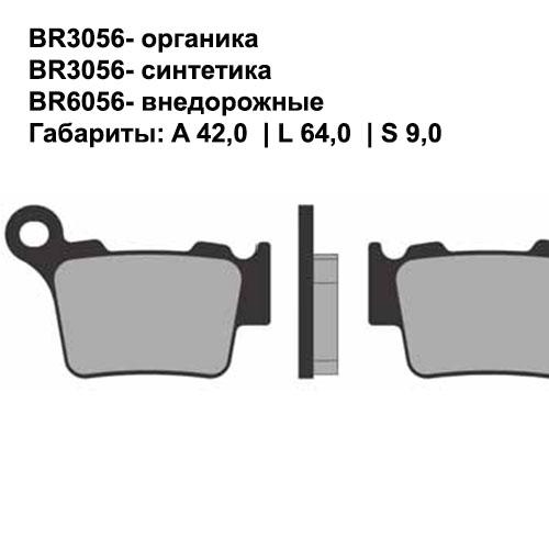 Внедорожные колодки Brenta BR6056