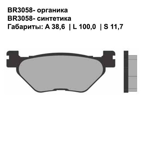 Синтетические колодки Brenta BR4058