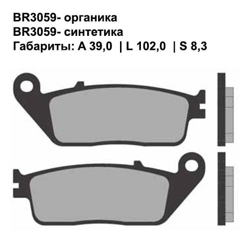 Синтетические колодки Brenta BR4059