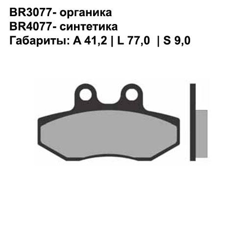 Синтетические колодки Brenta BR4077