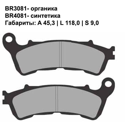 Синтетические колодки Brenta BR4081