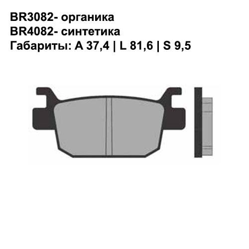 Синтетические колодки Brenta BR4082