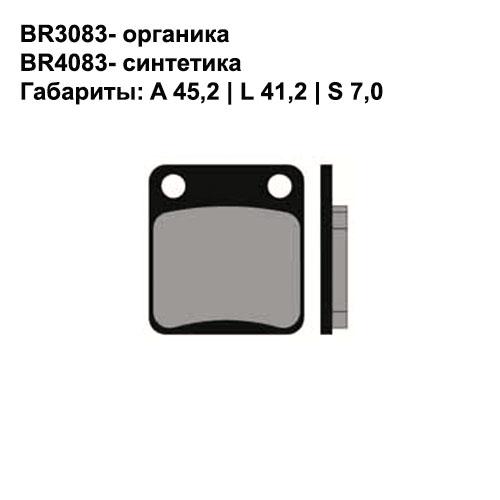 Синтетические колодки Brenta BR4083