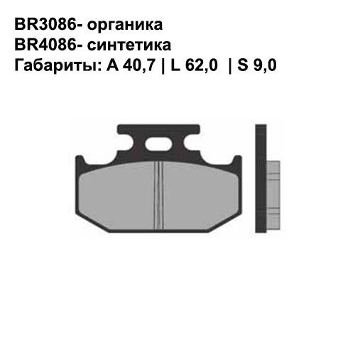 Синтетические колодки Brenta BR4086