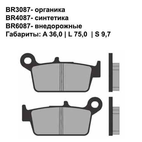 Внедорожные колодки Brenta BR6087