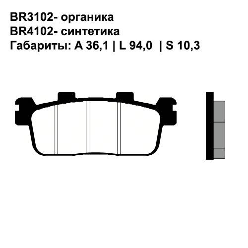 Синтетические колодки Brenta BR4102