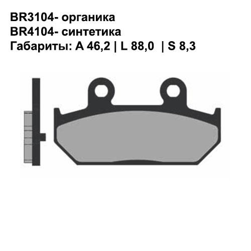 Синтетические колодки Brenta BR4104