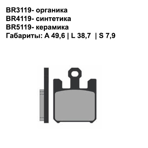 Керамические колодки Brenta BR5119
