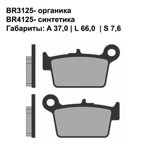 Синтетические колодки Brenta BR4125