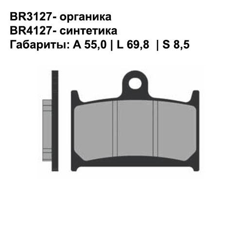 Синтетические колодки Brenta BR4127