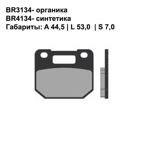 Синтетические колодки Brenta BR4134