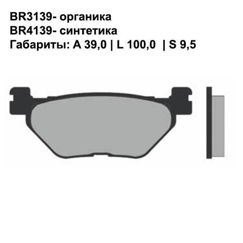 Синтетические колодки Brenta BR4139