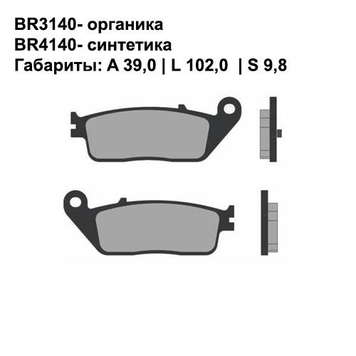Синтетические колодки Brenta BR4140