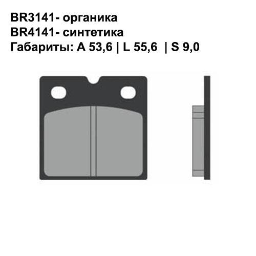 Синтетические колодки Brenta BR4141