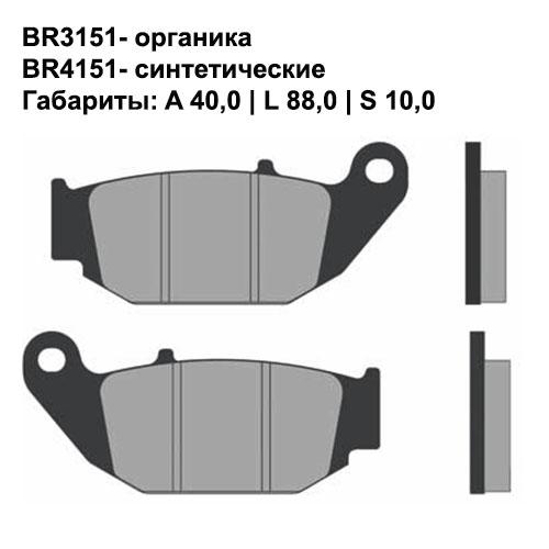 Синтетические колодки Brenta BR4151
