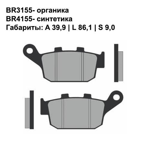 Синтетические колодки Brenta BR4155