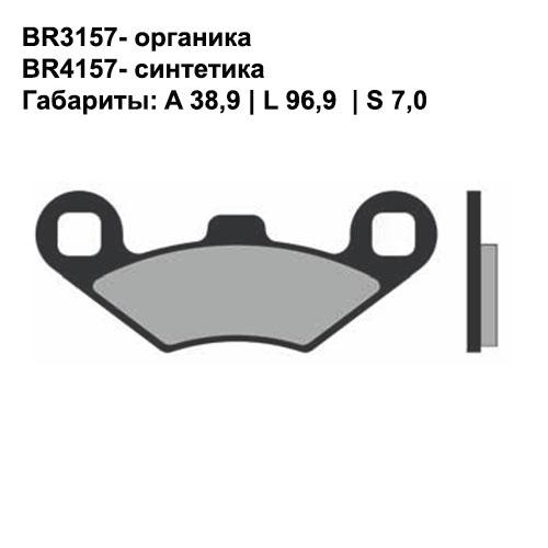 Синтетические колодки Brenta BR4157