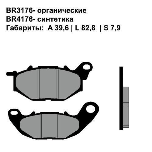 Синтетические колодки Brenta BR4176
