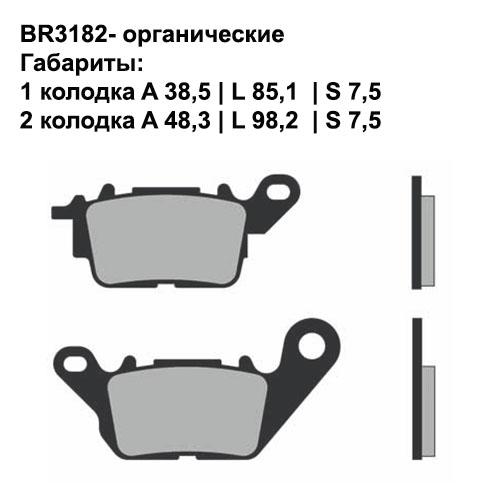 Синтетические колодки Brenta BR4182