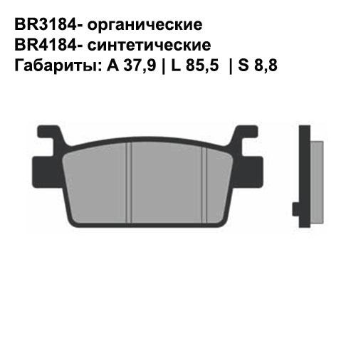 Синтетические колодки Brenta BR4184