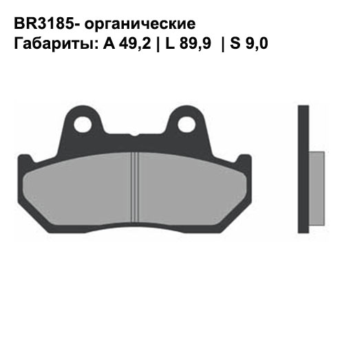 Органические колодки Brenta BR3185