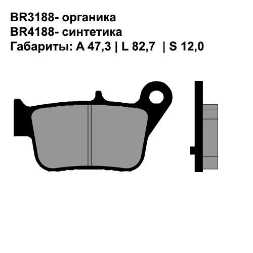 Органические колодки Brenta BR3188