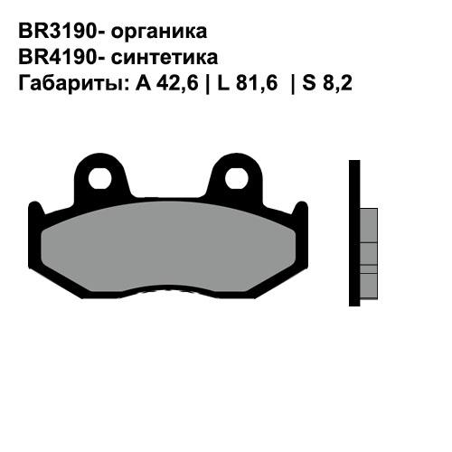 Синтетические колодки Brenta BR4190