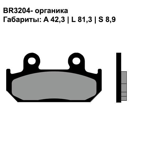 Органические колодки Brenta BR3204