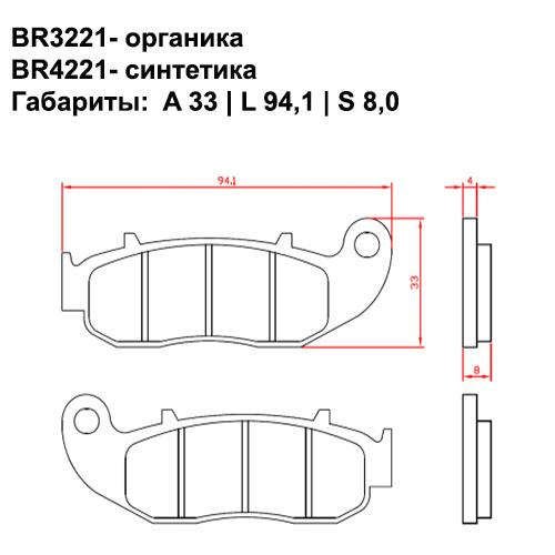 Синтетические колодки Brenta BR4221