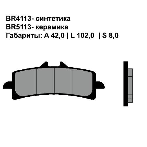Керамические колодки Brenta BR5113