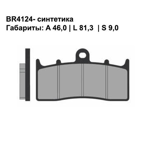 Синтетические колодки Brenta BR4124