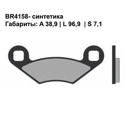 Синтетические колодки Brenta BR4158