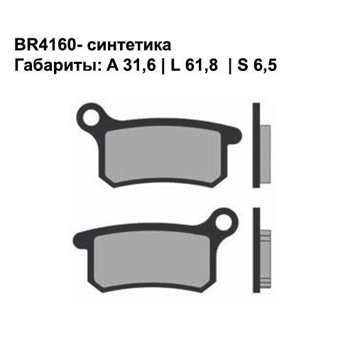 Синтетические колодки Brenta BR4160