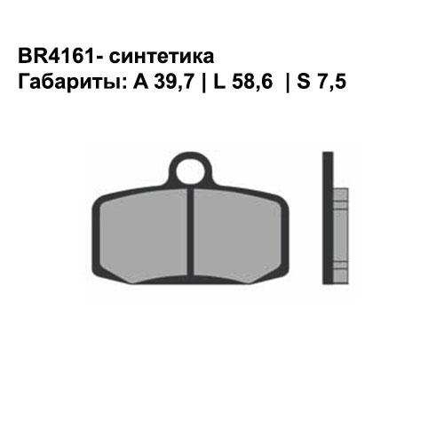 Синтетические колодки Brenta BR4161