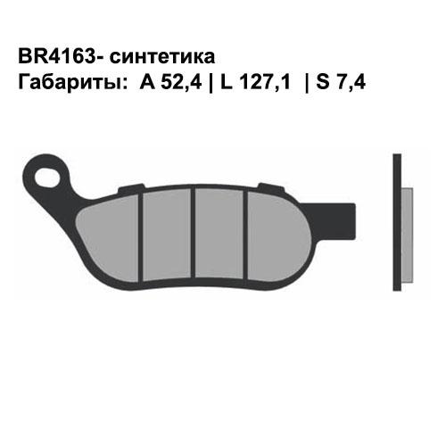 Синтетические колодки Brenta BR4163